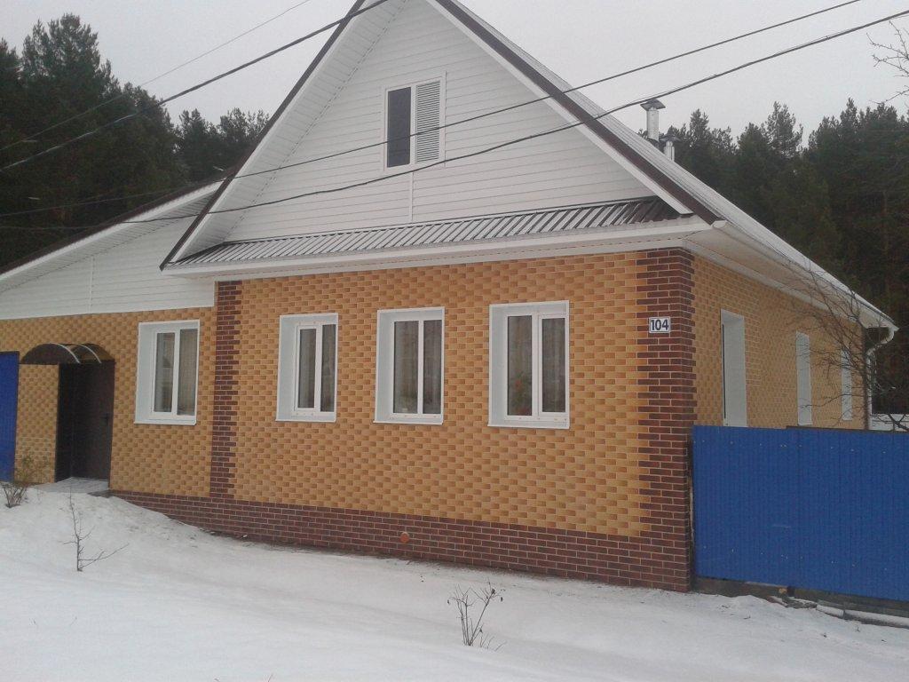Крыща в современном доме делается из нескольких основных материалов