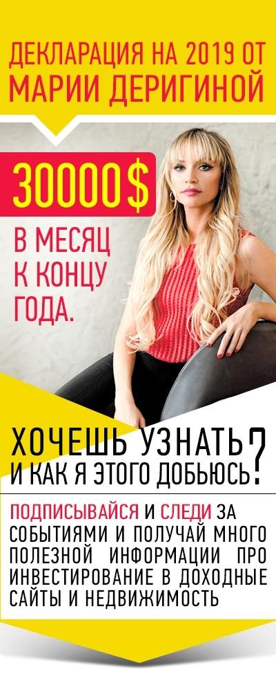 Книга Марии Деригиной